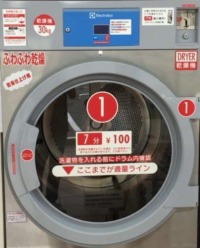 コインランドリー,乾燥機,清潔
